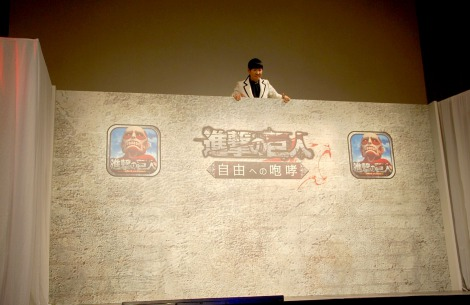 巨人に扮して登場した和田アキ子=『進撃の巨人』公式スマートフォンゲームアプリCM発表会 (C)ORICON NewS inc.
