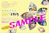 『AnimeJapan2014』で配布される続編制作&ライブ開催決定記念ポストカード(サンプル)(C)原悠衣・芳文社/きんいろモザイク製作委員会