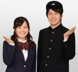 制服姿を披露した(左から)水卜麻美アナ、桝太一アナ (C)日本テレビ