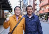 テレビ朝日の人気旅番組『路線バスで寄り道の旅』の徳光和夫(左)と『若大将のゆうゆう散歩』の加山雄三(右)のスペシャルコラボが実現(C)テレビ朝日