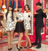 NHK音楽番組『MUSIC JAPAN』に出演するPerfume(左から)かしゆか、あ〜ちゃん、のっち、ユースケ・サンタマリア (C)ORICON NewS inc.