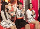 NHK音楽番組『MUSIC JAPAN』に出演するPerfume(左から)かしゆか、あ〜ちゃん、のっち (C)ORICON NewS inc.