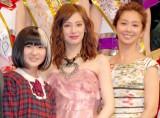 映画『悪夢ちゃん The 夢ovie』完成披露試写会に出席した(左から)木村真那月、北川景子、優香 (C)ORICON NewS inc.