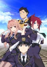 『RAIL WARS!』がアニメ化 公開されたキービジュアル (C)豊田 巧/創芸社・ProjectRW!