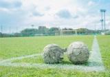 遠藤選手が少年時代に練習していたサッカーボール