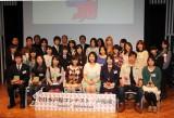 声優魂の審査参加者、審査員、Wake Up, Girls!メンバーの集合写真。(C)De-View