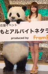 よしもと『アルバイトネタ』ライブに出席した(左から)パン田一郎、有村架純 (C)ORICON NewS inc.