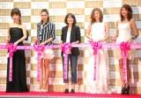 宝島社『オトナミューズ』創刊記念イベントに出席した(左から)梨花、佐田真由美、渡辺佳代子編集長、岩堀せり、SHIHO