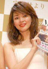 宝島社『オトナミューズ』創刊記念イベントに出席したSHIHO (C)ORICON NewS inc.