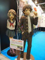 『Anime Japan 2014』富山県南砺市 恋旅〜True Tours Nanto〜 (C)ORICON NewS inc.