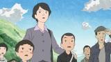 小学校の先生の声は仲間由紀恵が担当。アニメ映画『ジョバンニの島』メインビジュアル(C)JAME