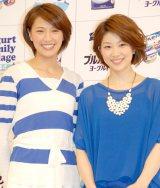 幸せいっぱい新婚の2人(左から)浅尾美和、潮田玲子 (C)ORICON NewS inc.