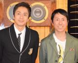 冠番組名を酷評したチュートリアル(左から)徳井義実、福田充徳 (C)ORICON NewS inc.
