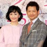 映画『サクラサク』で夫婦役を演じた(左から)南果歩、緒形直人 (C)ORICON NewS inc.