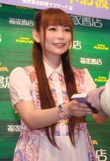 自伝的エッセイ『ねこのあしあと』刊行記念イベントを行った中川翔子 (C)ORICON NewS inc.