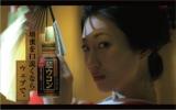 日本舞踊を披露する壇蜜=サントリー『超ウコン』新CMカット