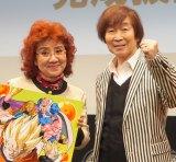 アニメ『ドラゴンボール改』の完成披露試写会に出席した(左から)野沢雅子、古川登志夫 (C)ORICON NewS inc.