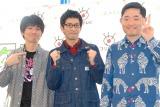 モバイルマガジン『そこ、キク!』記者会見に出席した(左から)高橋健一、柴田英嗣、今野浩喜 (C)ORICON NewS inc.