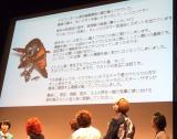 鳥山明氏のメッセージに釘付けになる野沢雅子ら声優キャスト陣 (C)ORICON NewS inc.