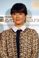 映画『白ゆき姫殺人事件』初日舞台あいさつに出席した貫地谷しほり (C)ORICON NewS inc.