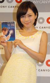 釈由美子=DVD『妖精おじさん ディレクターズカット版』発売イベント (C)ORICON NewS inc.