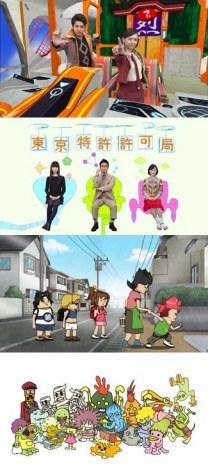 NHK・Eテレの平日午後6時台に4つの新番組が登場(C)NHK(C)FHO/ギガントプロジェクト(C)くつだる。製作委員会