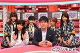 初回は(左から)小嶋陽菜、渡辺麻友、高橋みなみ、柏木由紀がゲスト出演