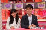 AKB48の新番組『恋愛総選挙』がフジテレビで4月2日スタート。MCは指原莉乃と土田晃之