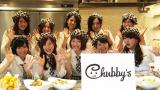 自らプロデュースするレストラン『Chubby's』をオープンするChubbiness (C)ORICON NewS inc.