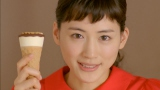 綾瀬はるかが出演するグリコ『ジャイアントコーン』CMカット