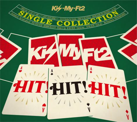 Kis-My-Ft2初のシングルコレクションアルバム『HIT!HIT!HIT!』がオリコン初登場1位