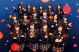 NMB48が9thシングル「高嶺の林檎」で5作連続首位
