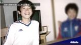 ジレット特設サイト「インナー・スティール −内なる強さ−」香川選手の少年時代の写真や映像も公開