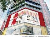 4月17日、東京・渋谷にオープンするプライベートウェディングコンシェルジュ『1000%WEDDING!』のグローバル旗艦店