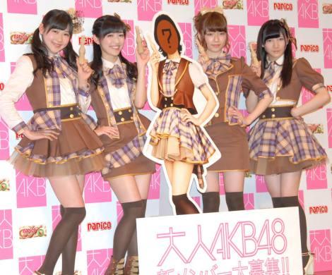 江崎グリコ『パピコ2014春キャンペーン』記者会見に出席したAKB48(左から)西野未姫、渡辺麻友、島崎遥香、岡田奈々 (C)ORICON NewS inc.