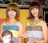 大久保佳代子作詞の楽曲に大喜びのバニラビーンズ(左から)レナ、リサ (C)ORICON NewS inc.