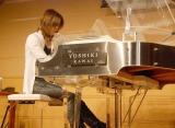 ピアノ演奏を披露したYOSHIKI (C)ORICON NewS inc.