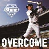 Well stone bros.のメジャーデビューシングル「OVERCOME」は千葉ロッテマリーンズの岡田幸文選手の登場曲に。CDジャケットにも岡田選手が登場
