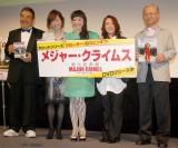 声優キャスト陣(左から)宝亀克寿、山像かおり、篠原ともえ、小林美奈、稲葉実 (C)ORICON NewS inc.