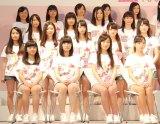 初々しい表情で会見に臨んだAKB48チーム8メンバー (C)ORICON NewS inc.