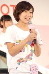 京都:太田奈緒(おおた・なお)(19)=AKB48チーム8 (C)ORICON NewS inc.