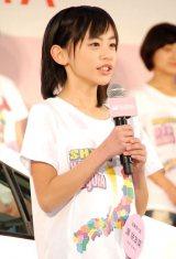 滋賀:濱咲友菜(はま・さゆな)(12)=AKB48チーム8 (C)ORICON NewS inc.
