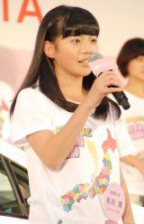 愛媛:高岡薫(たかおか・かおる)(13)=AKB48チーム8 (C)ORICON NewS inc.