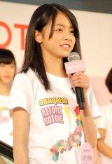 岡山:人見古都音(ひとみ・ことね)(13)=AKB48チーム8 (C)ORICON NewS inc.