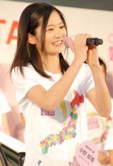 鳥取:中野郁海(なかの・いくみ)(13)=AKB48チーム8 (C)ORICON NewS inc.