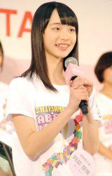 島根:阿部芽唯(あべ・めい)(13)=AKB48チーム8 (C)ORICON NewS inc.