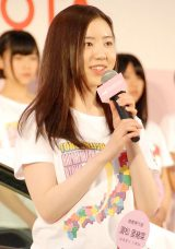 徳島:濱松里緒菜(はままつ・りおな)(18)=AKB48チーム8 (C)ORICON NewS inc.