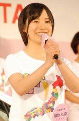 佐賀:福地礼奈(ふくち・れな)(17)=AKB48チーム8 (C)ORICON NewS inc.