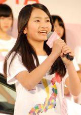 鹿児島:下青木香鈴(しもあおき・かりん)(13)=AKB48チーム8 (C)ORICON NewS inc.