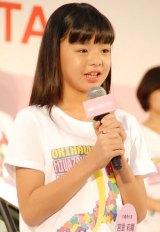 沖縄:宮里莉羅(みやざと・りら)(12)=AKB48チーム8 (C)ORICON NewS inc.
